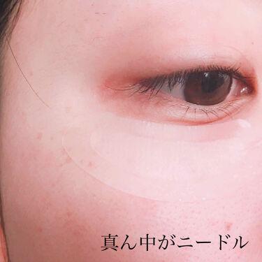 メラノアタック モイストパッチ/sirobari/シートマスク・パックを使ったクチコミ(4枚目)