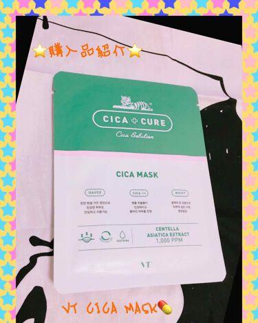 CICA+CURE CICA MASK(VT36.5°)/シートマスク・パックを使ったクチコミ(1枚目)
