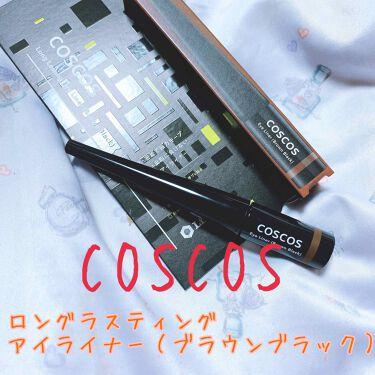 ロングラスティングアイライナー/COSCOS/リキッドアイライナーを使ったクチコミ(1枚目)