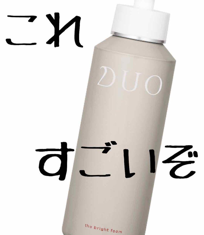 洗顔 Duo 朝
