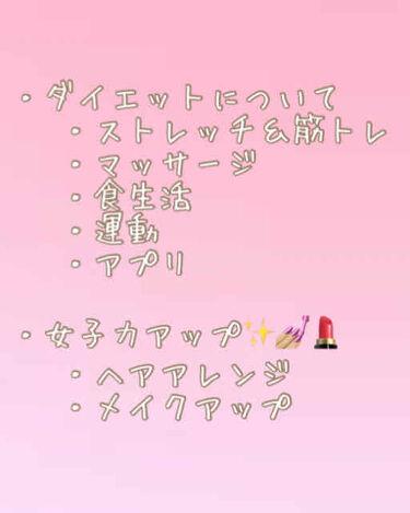 𝓨𝓤𝓝𝓐▷戯っ子🌸 on LIPS 「こんにちは!!みゆなで〜す!!!!今回は、#みゆなのJKまで第..」(3枚目)