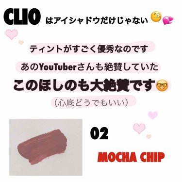 マッド マット ティント/CLIO/口紅を使ったクチコミ(1枚目)