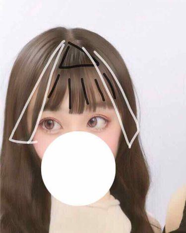 하영 on LIPS 「重め前髪からシースルー前髪にする方法わたしの前髪重め前髪↓シー..」(3枚目)