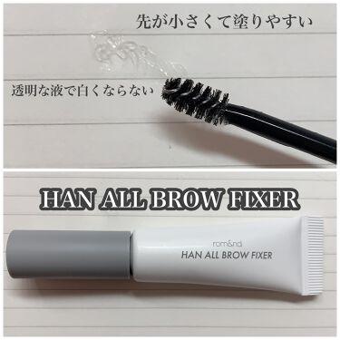 HAN ALL SHARP BROW/rom&nd/アイブロウペンシルを使ったクチコミ(5枚目)