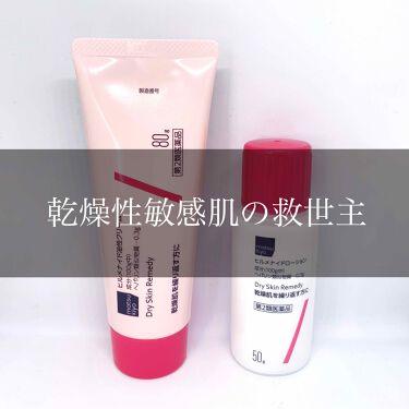 ヒルメナイド油性クリーム/matsukiyo/フェイスクリームを使ったクチコミ(1枚目)