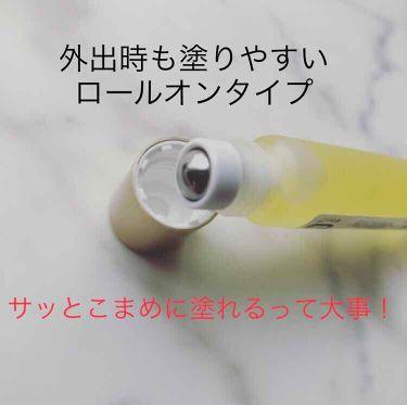 ネイルオイルニイヨンヨンゴ/uka/ネイルケアを使ったクチコミ(2枚目)