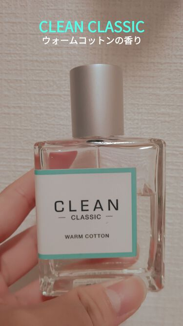 ウォームコットン オードパルファム/クリーン/香水(メンズ)を使ったクチコミ(1枚目)