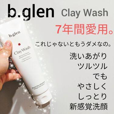クレイウォッシュ/b.glen/洗顔フォーム by mayu