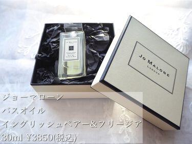 【画像付きクチコミ】.人生で初めて買った憧れブランド…。こんなに良い香りするんだな。なんだろ、お金持ちの匂いみたいな(笑)値段に納得してしまう香り。甘ったるい訳でも爽やかすぎる訳でも無いけど濃厚な香り。性別関係なく使えるかと。.決して毎日使える物では無い...
