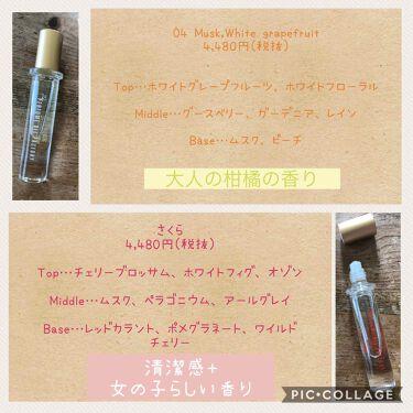 The ORIGINAL PERFUME OIL  /The PERFUME OIL FACTORY/香水(レディース)を使ったクチコミ(2枚目)