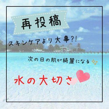 天然水(奥大山)/サントリー/ドリンクを使ったクチコミ(1枚目)