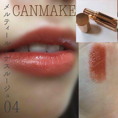 メルティールミナスルージュ/CANMAKE/口紅 by れい