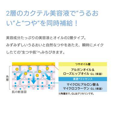 生つや肌ミスト/ウルミナプラス/ミスト状化粧水を使ったクチコミ(4枚目)