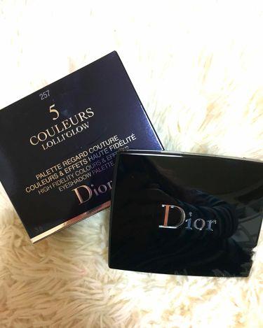 サンク クルール/Dior/パウダーアイシャドウを使ったクチコミ(3枚目)