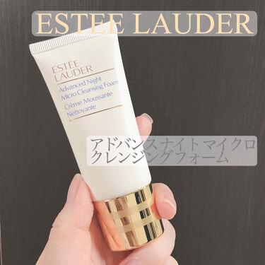 アドバンス ナイト マイクロ クレンジング フォーム/ESTEE LAUDER/クレンジングクリームを使ったクチコミ(1枚目)