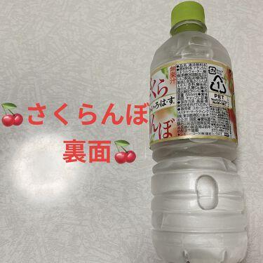 いろはす天然水/日本コカ・コーラ/ドリンクを使ったクチコミ(5枚目)