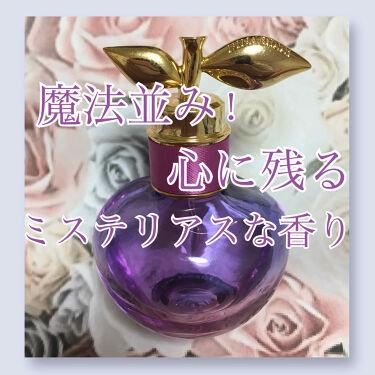 ルナブロッサム オードトワレ/ニナリッチ(フレグランス)/香水(レディース)を使ったクチコミ(1枚目)