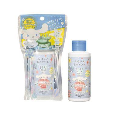 2021/2/16発売 アクアシャボン UVジェル 21S ウォータリーシャンプーの香り