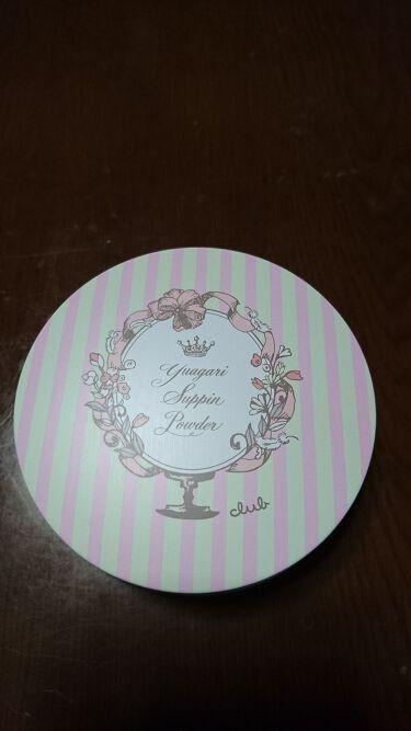 久遠さんの「クラブすっぴんパウダー ホワイトフローラルブーケの香り<その他スキンケア>」を含むクチコミ