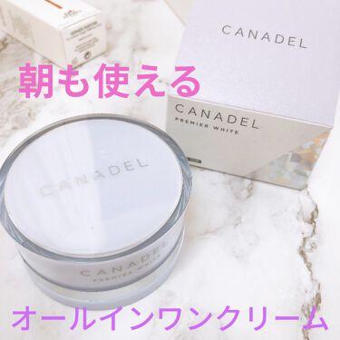 プレミアホワイト オールインワン/CANADEL/オールインワン化粧品を使ったクチコミ(1枚目)