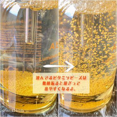 ルミナスセラム メルティングビタ/Abib /美容液を使ったクチコミ(3枚目)