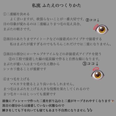 クイックラッシュカーラー/CANMAKE/マスカラ下地・トップコートを使ったクチコミ(3枚目)