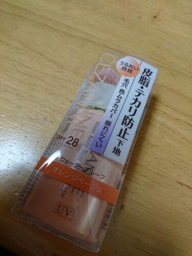 皮脂テカリ防止下地 保湿タイプ/CEZANNE/化粧下地を使ったクチコミ(1枚目)