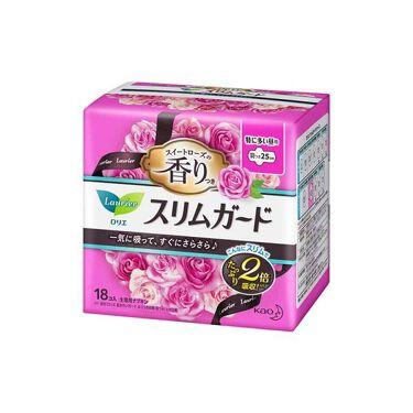 スリムガード スイートローズの香り 特に多い昼用 羽つき