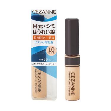 2021/3/12発売 CEZANNE ストレッチカバーコンシーラー