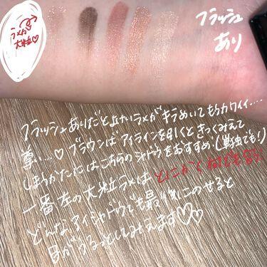 HARU하루/🌷ゆるゆる更新中🌷 on LIPS 「BRAND:RIMMELCOLOR:ショコラスウィート アイズ..」(4枚目)