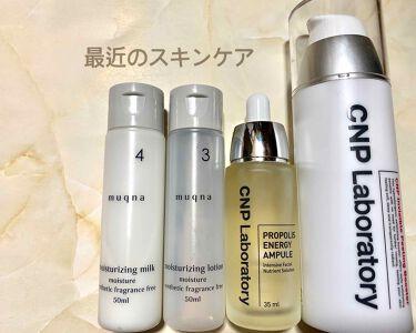 化粧水 しっとり/muqna/化粧水を使ったクチコミ(4枚目)