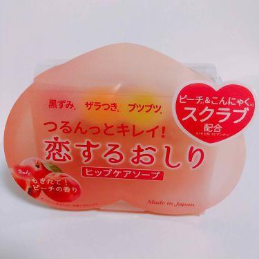 Kana⋈♡*。゚さんの「ペリカン石鹸恋するおしり ヒップケアソープ<バストアップ・ヒップケア>」を含むクチコミ