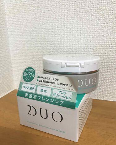 ザ 薬用クレンジングバーム バリア/DUO/クレンジングバームを使ったクチコミ(1枚目)