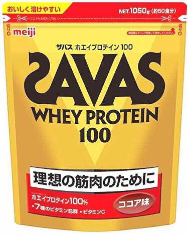 SAVAS ホエイプロテイン100/明治/ドリンクを使ったクチコミ(1枚目)