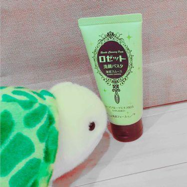 えりなさんの「ロゼットロゼット 洗顔パスタ 海泥スムース<洗顔フォーム>」を含むクチコミ