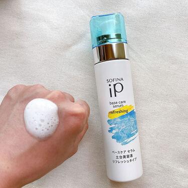 インターリンク セラム うるおって瑞々しい肌へ/SOFINA iP/美容液を使ったクチコミ(2枚目)