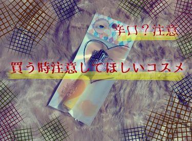 TMカラーマスカラ/crayontouch-me/マスカラ下地・トップコートを使ったクチコミ(1枚目)