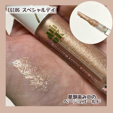 spin glitter liquid eye glow/AMIOK/リキッドアイシャドウを使ったクチコミ(3枚目)
