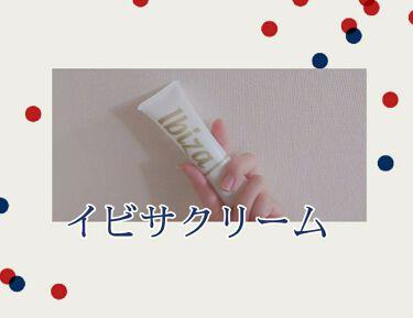 ホワイトニングクリーム/Ibiza(イビサ)/ボディクリームを使ったクチコミ(1枚目)