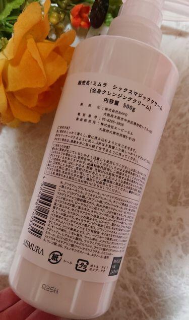 シックスマジッククリーム/ミムラ/ボディソープを使ったクチコミ(2枚目)