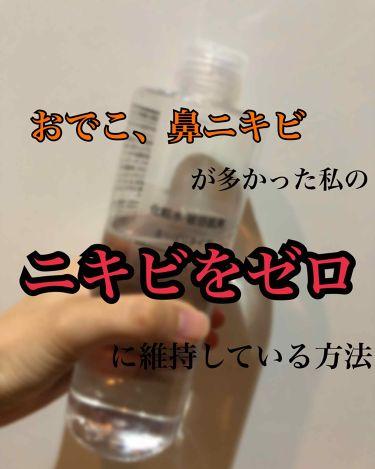 贅沢プラセンタのもっちり白肌クリーム/ホワイトラベル/オールインワン化粧品を使ったクチコミ(1枚目)
