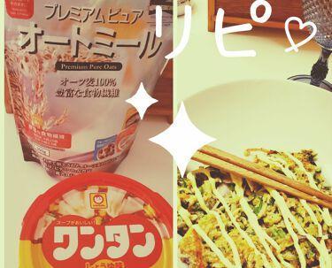 プレミアムピュアオートミール/ニッショク/食品を使ったクチコミ(1枚目)