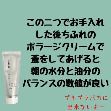 日本酒の化粧水 高保湿/菊正宗/ボディローションを使ったクチコミ(4枚目)