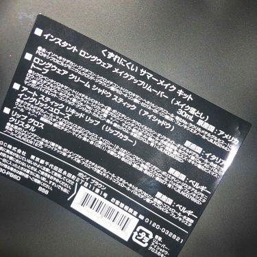 ロングウェア クリーム シャドウ スティック/BOBBI  BROWN/ジェル・クリームアイシャドウを使ったクチコミ(2枚目)