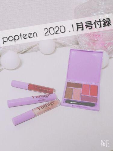 Popteen 2020年1月号/Popteen /雑誌を使ったクチコミ(1枚目)