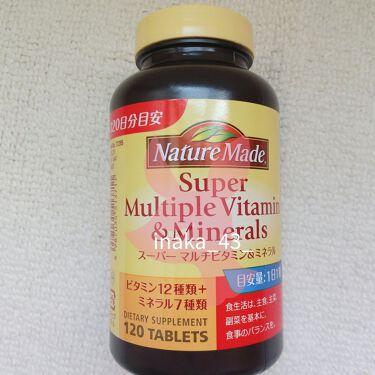 マルチビタミン&ミネラル/ネイチャーメイド/健康サプリメントを使ったクチコミ(1枚目)