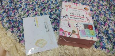 我的美麗日記 白真珠マスク/我的美麗日記/シートマスク・パックを使ったクチコミ(1枚目)