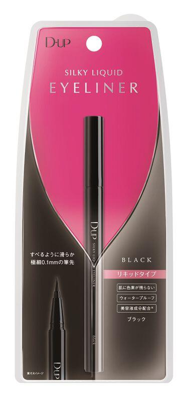 【新発売】シルキーリキッドアイライナーWP BK 漆黒ブラック