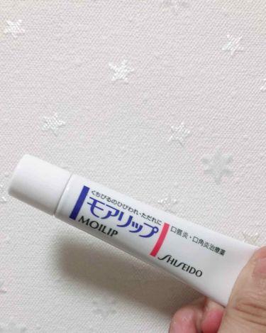 碧依さんの「SHISEIDOモアリップ<リップケア・リップクリーム>」を含むクチコミ