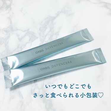 ディフェンセラ/ORBIS/美肌サプリメントを使ったクチコミ(3枚目)